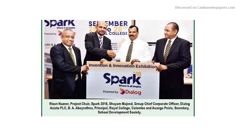 Sri Lanka News for Royal College drives innovation in Sri Lanka through Spark 2018 powered by Dialog