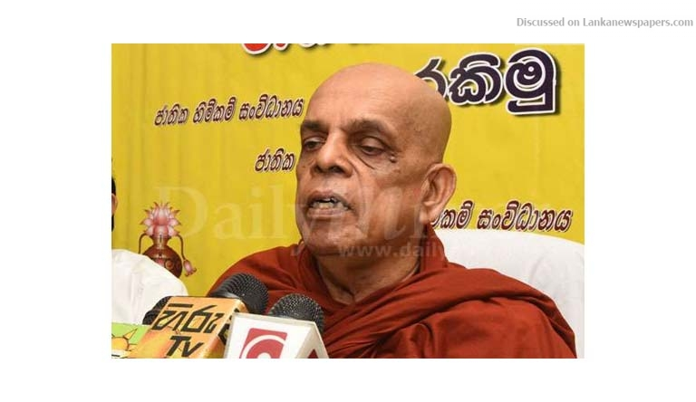Sri Lanka News for Suppression of Buddhists in N-E: Govt. not keen to curb situation: Nalaka Thera