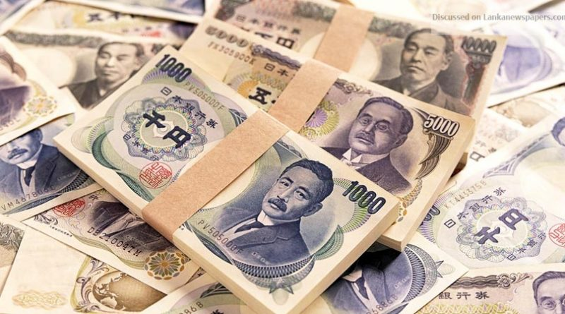 Sri Lanka News for Sri Lanka to raise US $ 500mn by selling Panda and Samurai bonds