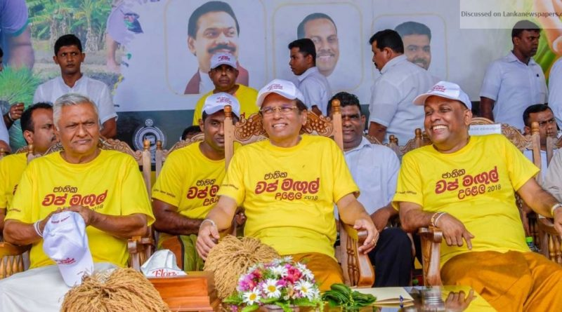 Sri Lanka News for The Provincial Elections will be held soon, President