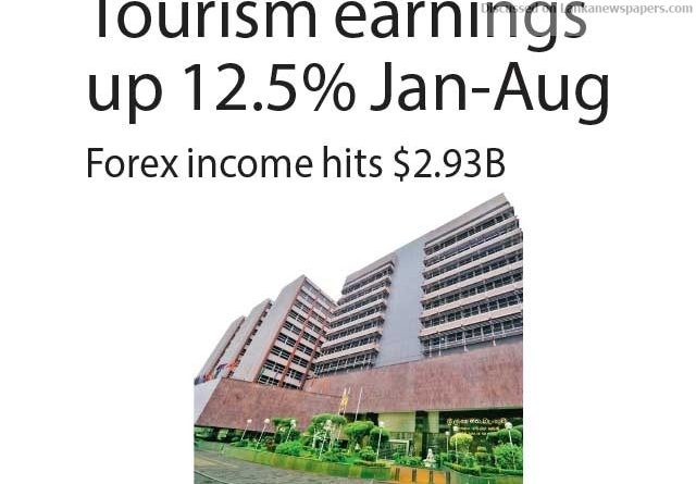 Sri Lanka News for Tourism earnings up 12.5% Jan-Aug
