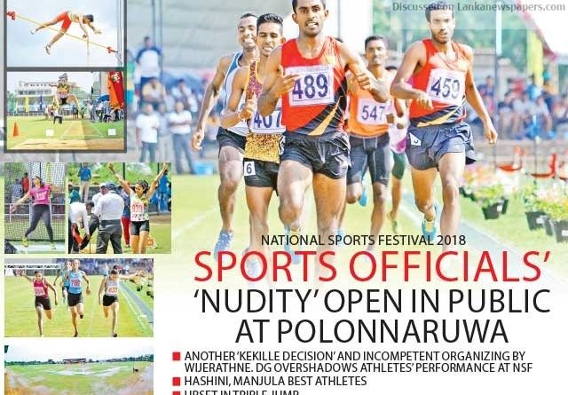 Sri Lanka News for Sports officials' 'Nudity' open in public at Polonnaruwa