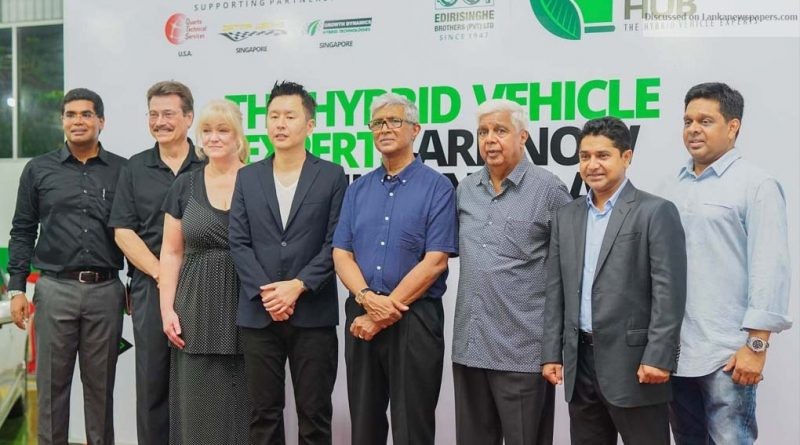 Sri Lanka News for Edirisinghe Brothers Launch Sri Lanka's Second Hybrid Hub Facility in Piliyandala