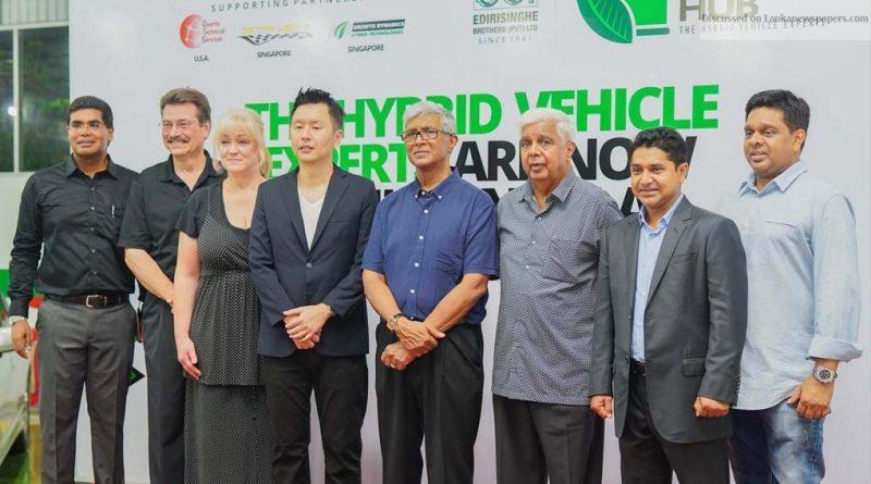 Sri Lanka News for Edirisinghe Brothers Launch Sri Lanka's Second Hybrid Hub Facility in Piliyandala