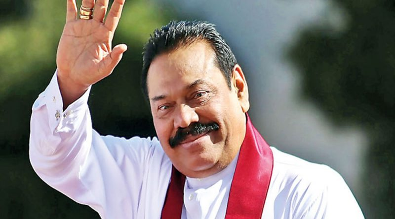 Sri Lanka News for MR invites all political parties to join his administration