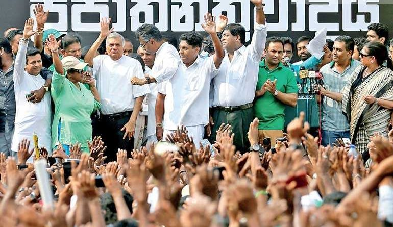 Sri Lanka News for Thousands gather to protect democracy