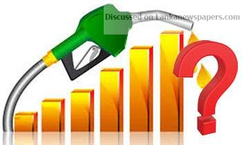 Sri Lanka News for Fuel prices to increase with pricing formula