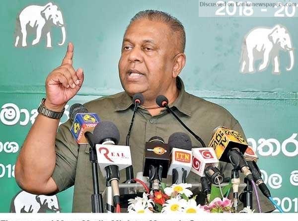 Sri Lanka News for Mangala claims Ranil saved Mahinda from becoming an international criminal