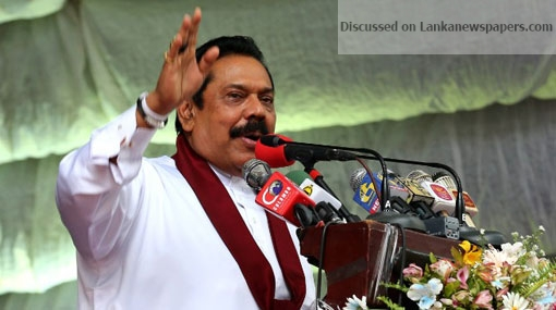 Sri Lanka News for Forcibly removing me is no easy task – Mahinda Rajapaksa