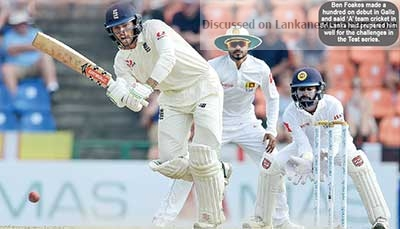 Sri Lanka News for When will SLC start investing on 'A' team cricket?
