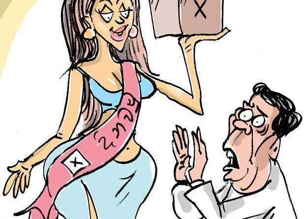 Sri Lanka News for New star in political firmament?
