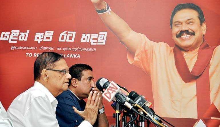 image 36fb9558f7 in sri lankan news