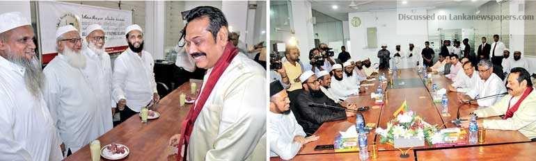 Sri Lanka News for Rajapaksa meets ACJU