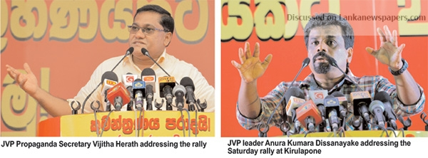 Sri Lanka News for JVP vows not to allow Ranil to form another national govt