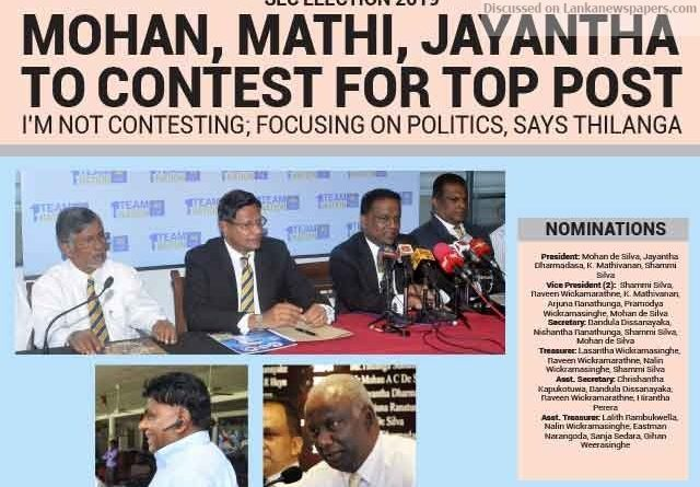 Sri Lanka News for Mohan, Mathi, Jayantha to contest for top Post
