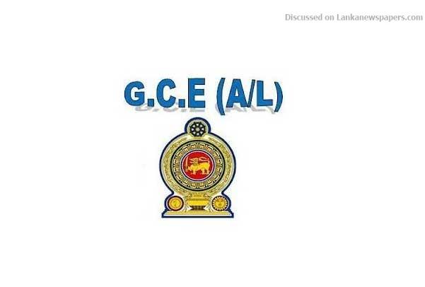 al in sri lankan news
