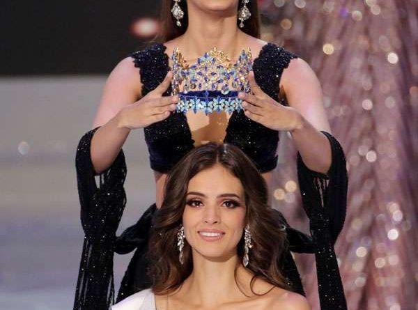Sri Lanka News for Miss World 2018