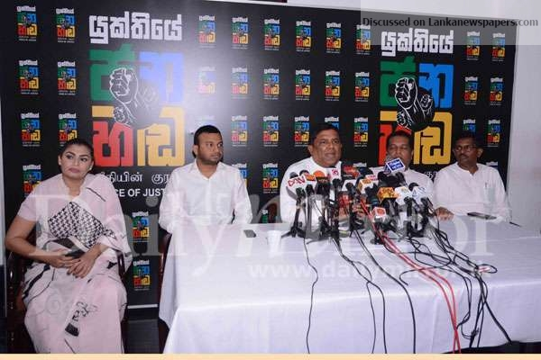 Sri Lanka News for UNP MPs urge status quo restored
