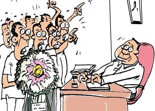 Sri Lanka News for Decrying discrimination!