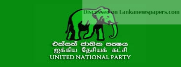 Sri Lanka News for UNP to decide on next move after SC verdict