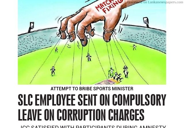 Sri Lanka News for SLC employee sent on compulsory leave on corruption charges