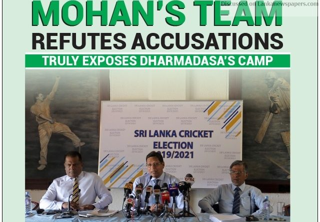 Sri Lanka News for Mohan's team refutes accusations