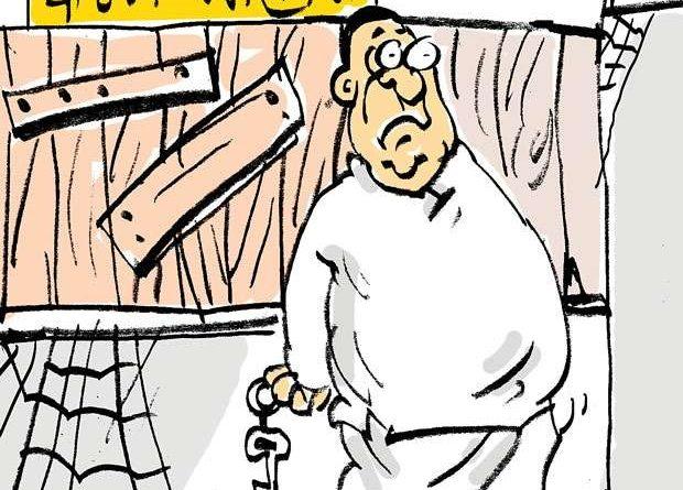 Sri Lanka News for High cash deposit is the deterrent!