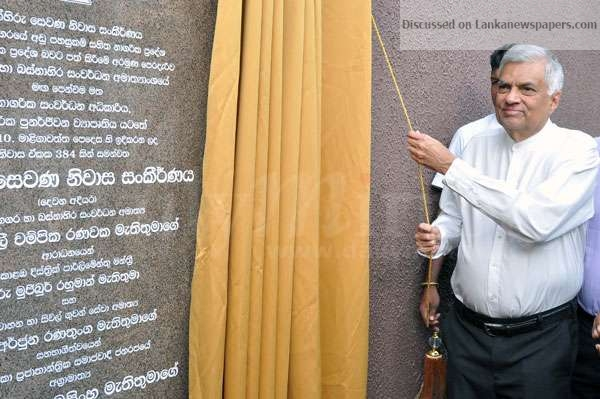 Sri Lanka News for PM unveils 'Lakhiru Sevana'