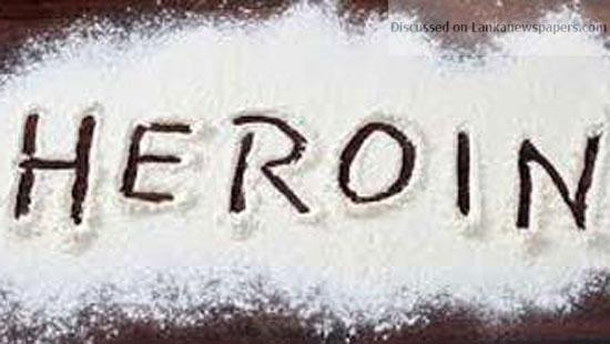 Sri Lanka News for Largest ever heroin haul worth Rs. 3.5 billion seized