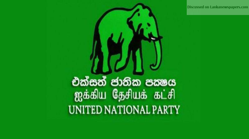 UNP in sri lankan news