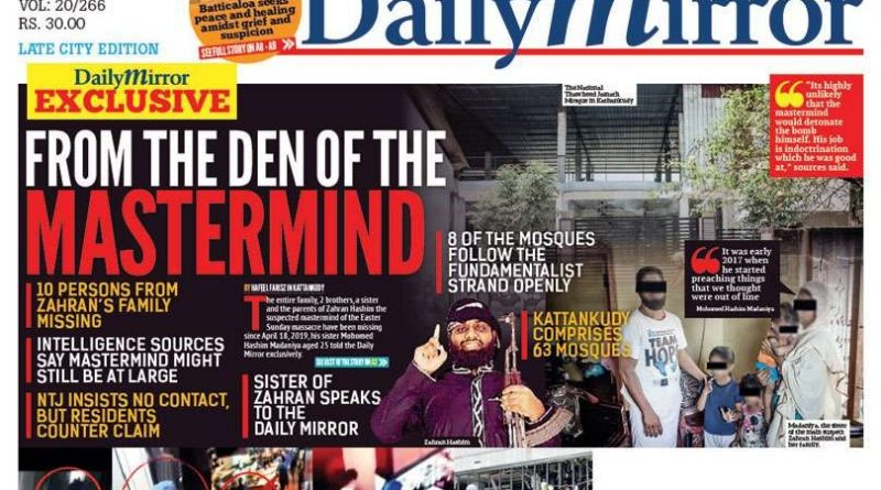 Sri Lanka News for From the Den of the Mastermind
