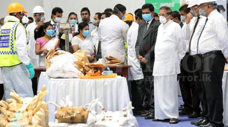 Sri Lanka News for Destruction of cocaine commenced