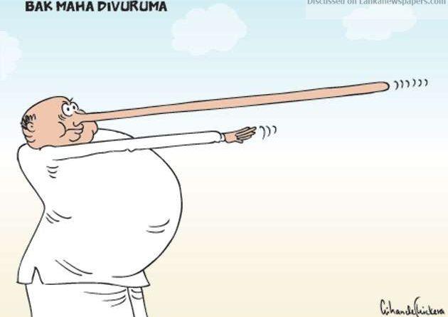 image ca8b0a516d in sri lankan news