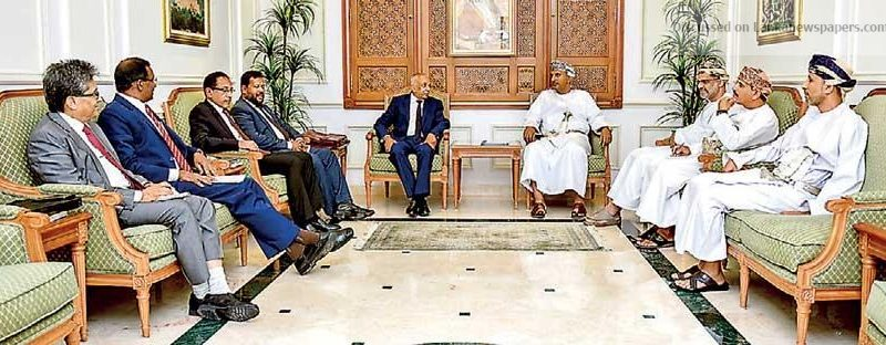 Sri Lanka News for Oman reiterates commitment to Hambantota refinery project