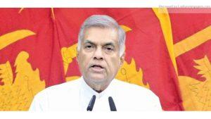 z p01 Legal in sri lankan news