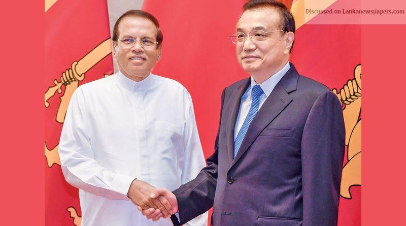 Sri Lanka News for Co-operation among nations vital to curb terrorism – President