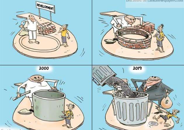 image b18c6bdc8f in sri lankan news