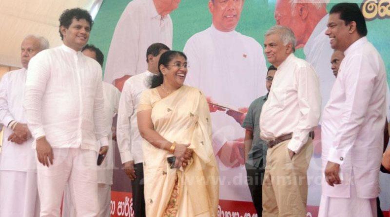 Sri Lanka News for PM at Embilipitiya