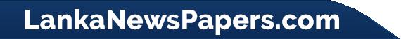 Lanka-News-Paper-logo