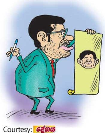 Sri Lanka News for Double -dealing?