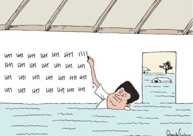 image f41ae51610 in sri lankan news