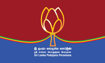 Podujana Peramuna logo in sri lankan news