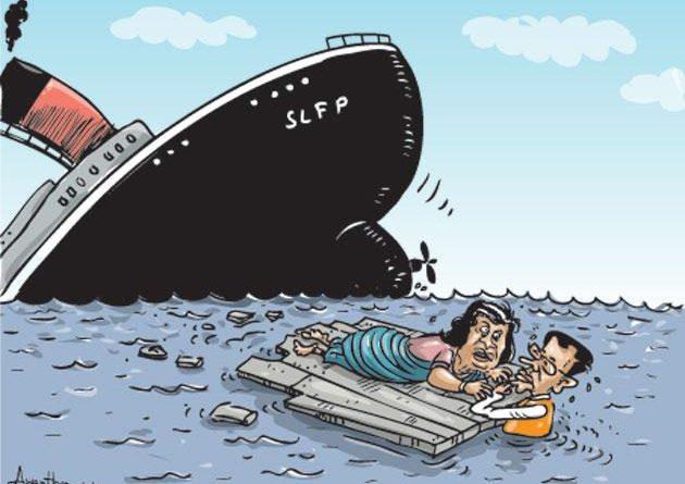 image 2edf83e2d4 in sri lankan news