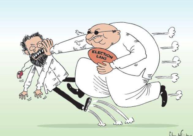 image b2e9be7dd9 in sri lankan news