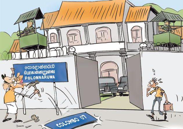 image f14c1d53de in sri lankan news