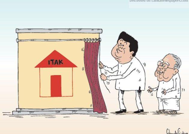 image aaac295b05 in sri lankan news