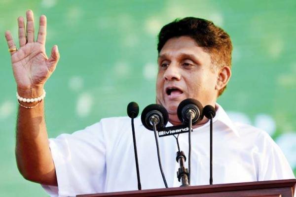 beb1960c5c9b1bf971f279311dabf5ac L in sri lankan news