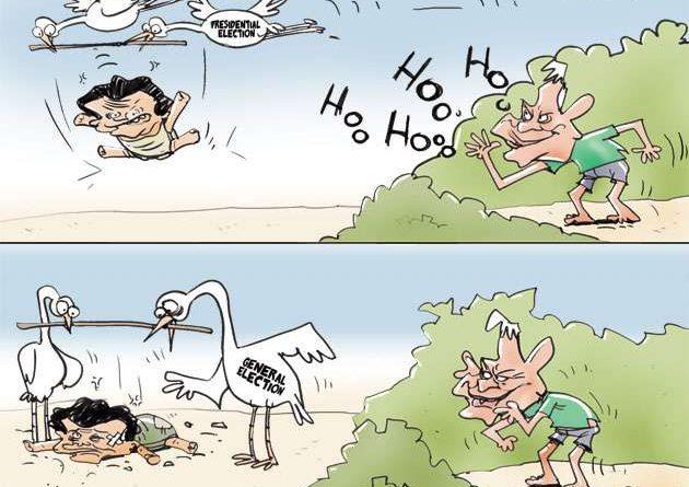 image 5b2b252c1b in sri lankan news