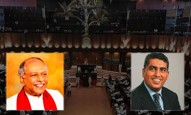 1577967629 parliament sri lanka