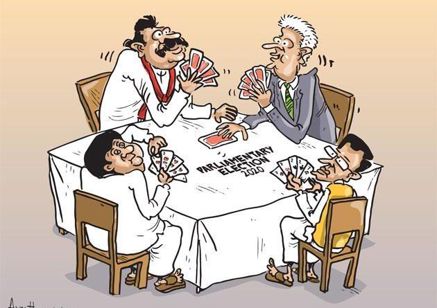 image 2cd74633b9 in sri lankan news
